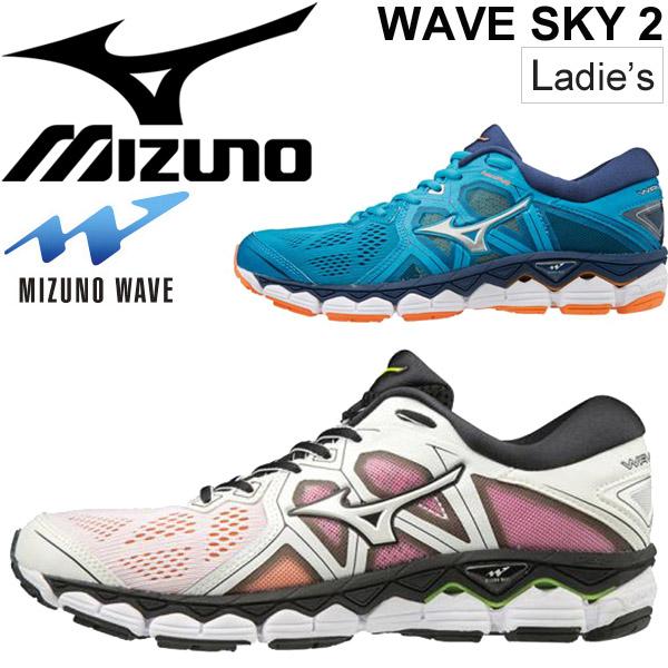 ランニングシューズ レディース mizuno ミズノ ウエーブスカイ2 WAVE SKY 女性用 2E相当 マラソン 完走 ファンラン ジョギング 靴 /J1GD1802【取寄】【返品不可】