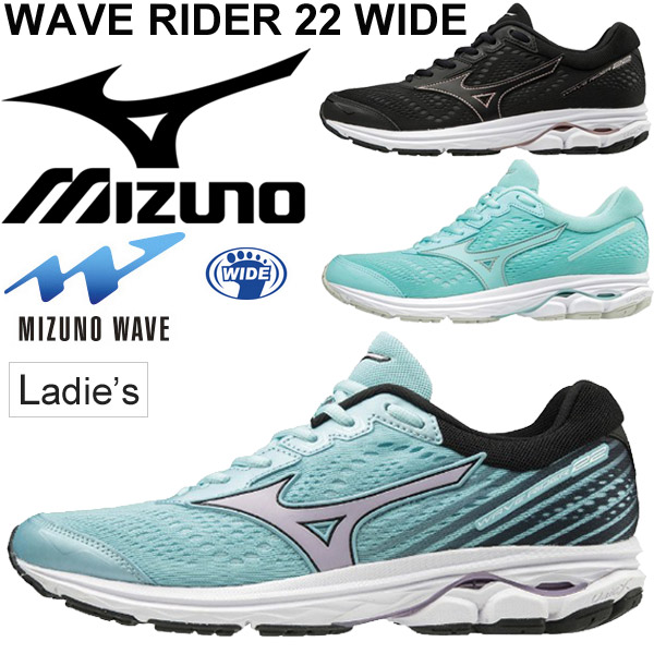mizuno wave sky 2 vs wave rider 22 japan house