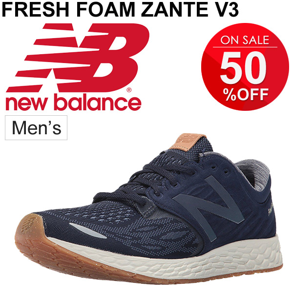 6d834f2a7a24 WORLD WIDE MARKET: Running shoes men New Balance newbalance FRESH ...