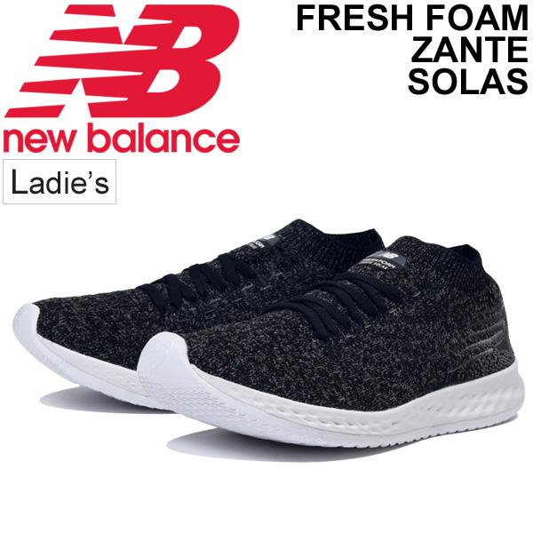 ランニングシューズ レディース ニューバランス NewBalance FRESH FOAM ZANTE SOLAS W スピードトレーニング ソックタイプ 女性用 B幅 パフォーマンスランニング 靴 / WZANS
