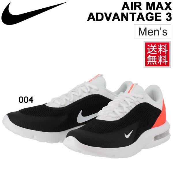 ランニングシューズ メンズ ナイキ NIKE エアマックス アドバンテージ 3/ジョギング マラソン ジム トレーニング 男性用 スニーカー スポーツカジュアル AIR MAX ADVANTAGE 3 蛍光カラー 運動靴 紳士靴 ランシュー くつ/AT4517-004