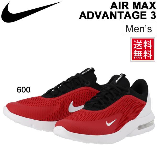 ランニングシューズ メンズ ナイキ NIKE エアマックス アドバンテージ 3/ジョギング マラソン ジム トレーニング 男性用 スニーカー スポーツカジュアル AIR MAX ADVANTAGE 3 運動靴 紳士靴 ランシュー くつ/AT4517-600