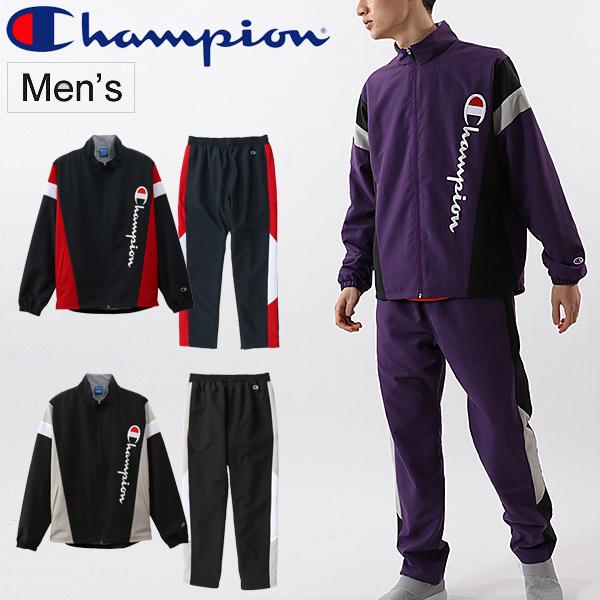 ジャージ 上下セット メンズ /チャンピオン Champion SPORTS ジップジャケット ロングパンツ 上下組 スポーツウェア 防風 撥水 保温 トレーニング 男性 ロゴ 普段使い セットアップ/C3-QSC02-C3-QSD02
