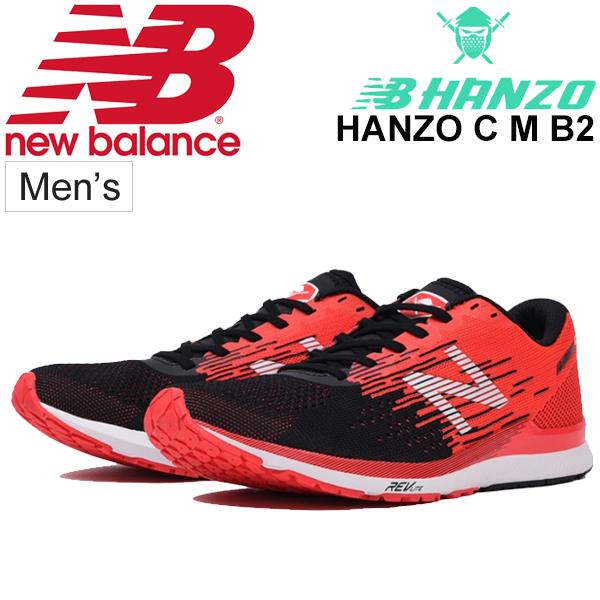 ランニングシューズ メンズ ニューバランス newbalance NB HANZO C M B2 ハンゾー 男性用 2E幅 マラソン サブ4 トレーニング ジョギング スポーツシューズ 靴/MHANZCB2