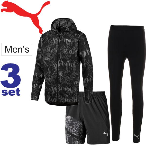 ランニングウェア 3点セット メンズ プーマ PUMA ウィンドジャケット 7インチショーツ(インナーショーツ付) ロングタイツ セットアップ 男性 スポーツウェア ジョギング トレーニング ジム 518860(02) 518849(01) 518724(01)/Pumaset-T