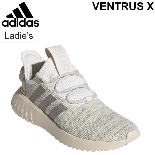 ランニングシューズ レディース シューズ アディダス adidas ベントラス エックス VENTRUS X/スポーツシューズ 女性 ジョギング トレーニング ウォーキング 運動 靴 普段履き くつ/ EE9969【取寄】