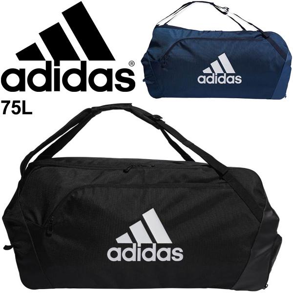 ボストンバッグ ダッフルバッグ アディダス adidas 3WAY チームバッグ 75L スポーツバッグ 大容量 鞄 メンズ レディース 部活 クラブ 試合 合宿 旅行 男女兼用 かばん/ FST59【取寄】【ギフト不可】