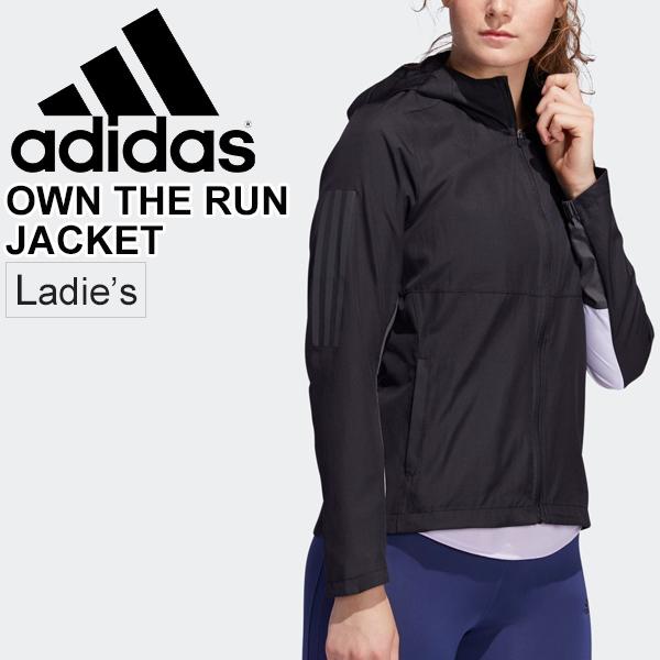 ウィンドブレーカー アウター レディース アディダス adidas オウン ザ ラン フード付き ウインドジャケット/スポーツウェア ランニング トレーニング 女性用 撥水 上着 ウインドブレイカー/FYT16