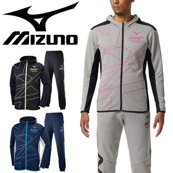 スウェット 上下セット メンズ レディース MIZUNO ミズノ N-XT パーカジャケット ロングパンツ スポーツ トレーニングウェア スエット 上下組 ウォームアップ ジム 普段使い セットアップ/32JC9250-32JD9250