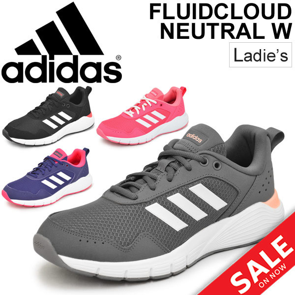 babe14230 Running shoes Lady's / Adidas adidas FLUIDCLOUD NEUTRAL W/ marathon jogging  training walking /CG3858 ...
