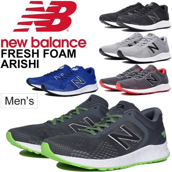 ランニングシューズ メンズ ニューバランス newbalance FRESH FOAM ARISHI M 男性 D幅 ジョギング トレーニング ジム フィットネス くつ スポーツシューズ 正規品/MARIS