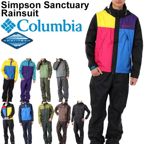 レインウェア ジャケット ロングパンツ 上下セット メンズ Columbia コロンビア シンプソンサンクチュアリ レインスーツ アウトドア 雨合羽 雨具 カッパ 男性 トレッキング キャンプ 正規品/PM0124