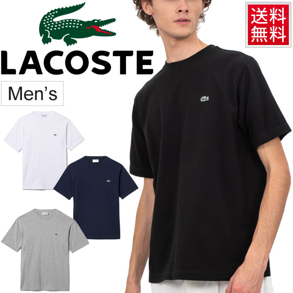 Mens Lacoste Large Croc Logo T Shirt Crew Neck Short Sleeve New