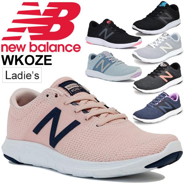 ランニングシューズ レディース ニューバランス newbalance WKOZE 女性用 B幅 ジョギング フィットネスラン トレーニング スニーカー カジュアル 靴/WKOZE-