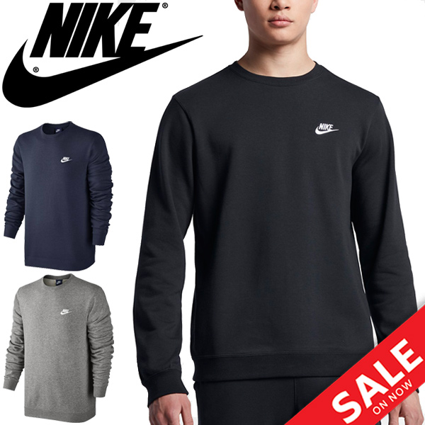 Nike | Shop Nike for t shirts, sportswear and trainers