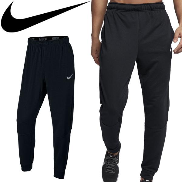 スウェットパンツ メンズ ナイキ NIKE DRI-FIT テーパードパンツ スポーツウェア トレーニング ジム ジョガーパンツ 男性 ロングパンツ 普段着 部屋着 ボトムス/860372