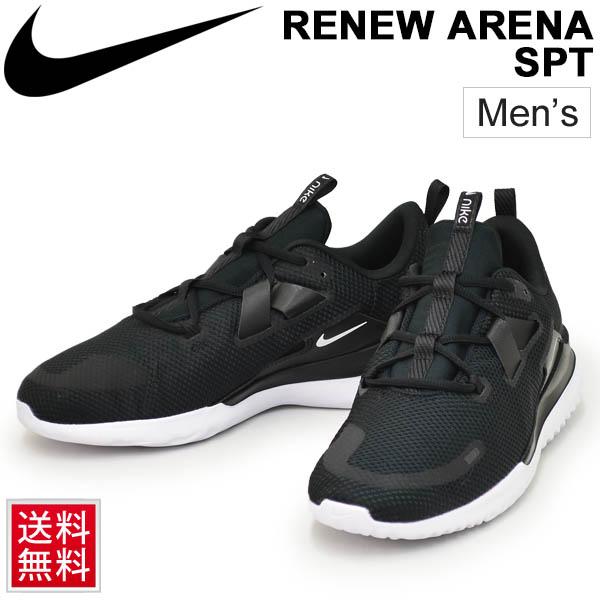 ランニングシューズ メンズ スニーカー ナイキ NIKE リニューアリーナSPT ジョギング トレーニング ジム スポーツ 男性 Renew Arena SPT 運動 靴/CJ6026-001