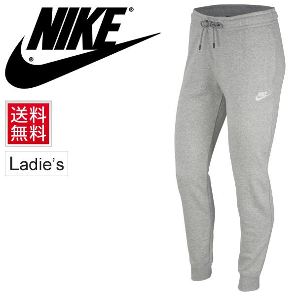 スウェットパンツ レディース ナイキ Nike エッセンシャル タイト パンツ/スポーツウェア スエット ロングパンツ トレーニング フィットネス ジム 普段使い 女性 ボトムス /CJ7713-063