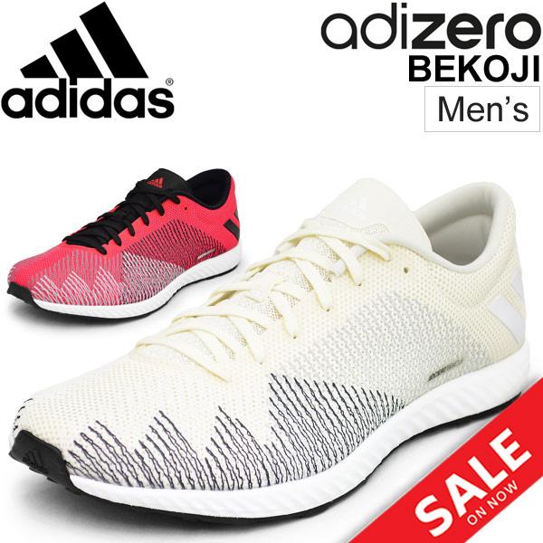 ランニングシューズ メンズ アディダス adidas adizero BEKOJI M アディゼロ ベコジ レーシングモデル 男性用 E相当 軽量 マラソン ジョギング /AdizeroBekojiM