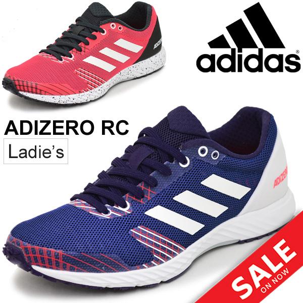 ランニングシューズ レディース アディダス adidas adizero RC アディゼロRC/マラソン サブ3.5 上級者 駅伝 トレーニング 部活 女性用 E幅相当 レーシングシューズ B37392 B37394 靴/adizeroRC-W