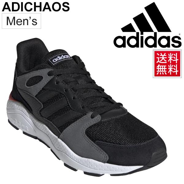 スニーカー メンズ シューズ アディダス adidas ADICHAOS アディカオス ローカット 厚底 ダッドシューズ スポーツ カジュアル 靴 男性 スポカジ ランニングスタイル くつ/EPI42
