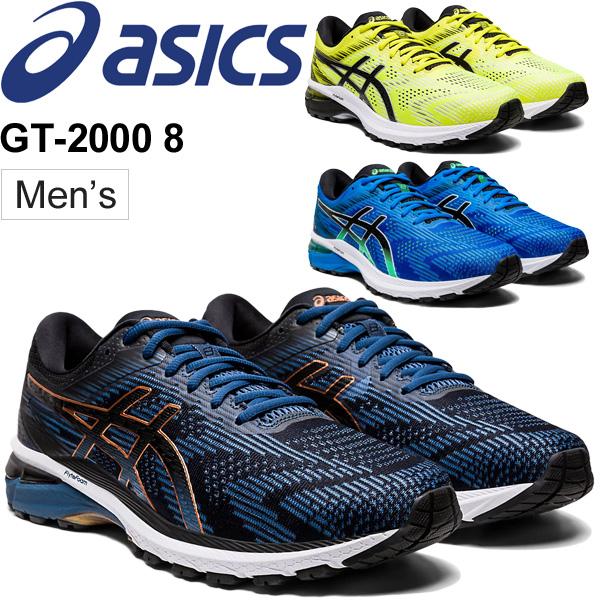 ランニングシューズ メンズ アシックス asics GT-2000 8 スタンダードラスト/マラソン サブ5 完走 初心者 男性 ジョギング 部活  スポーツシューズ 靴/1011A690
