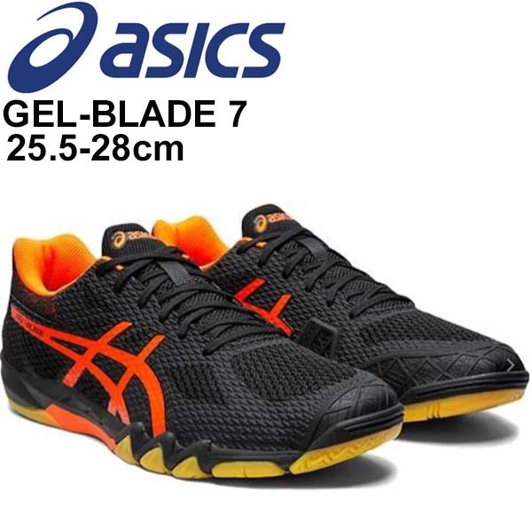 バドミントンシューズ メンズ インドアシューズ/アシックス asics ゲルブレード7 GEL-BLADE 7 スタンダードラスト/男性 ローカット ひも靴 スポーツシューズ バドシューズ 運動靴/1071A029