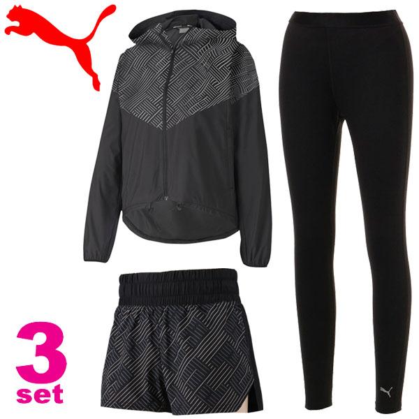 ランニングウェア 3点セット レディース プーマ PUMA ウィンドジャケット 3インチショーツ ロングタイツ/スポーツウェア 女性 ジョギング フィットネス セットアップ 519232(01) 519304(01) 518733(01)/Pumaset-V