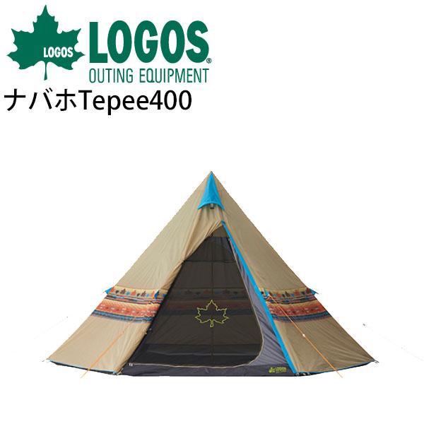 テント 4人用 大型 ワンポールテント 簡単組立て ロゴス LOGOS ナバホ Tepee 400 ティピーテント アウトドア用品 テントセット 撥水 防水 UVカット/キャンプ レジャー フェス/71806500【ギフト不可】