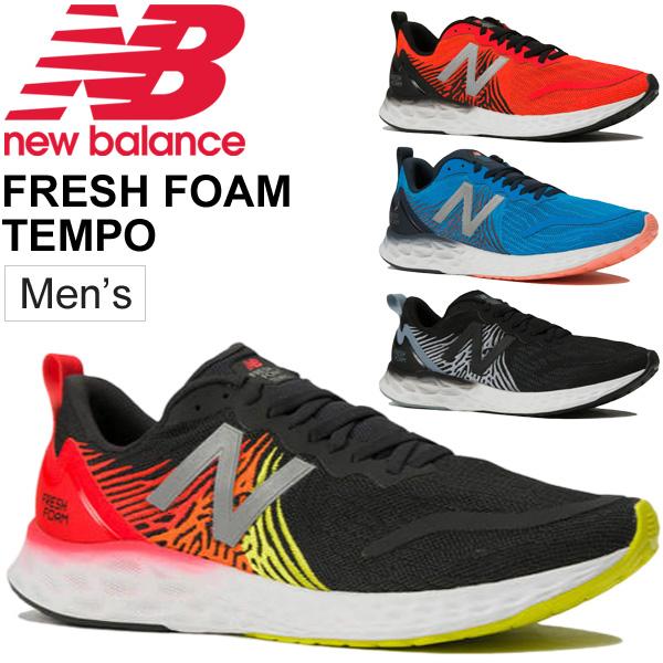 ランニングシューズ メンズ ニューバランス Newbalance/FRESH FOAM TEMPO M フレッシュフォームテンポ/男性用 D幅 細身 マラソン ジョギング ロードラン スポーツシューズ 運動靴 くつ/MTMPO