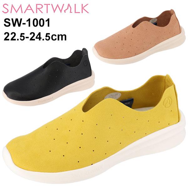 送料無料 売れ筋ランキング スマートウォーク SEAL限定商品 SMART WALK レディース スリッポン シューズ ローカット 超軽量 コンフォートシューズ 靴 指圧式中敷き 婦人靴 女性 シンプル SW-1001