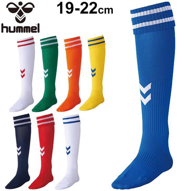 メール便1点までOK ヒュンメル Hummel キッズ ジュニア サッカーストッキング ゲームストッキング サッカーソックス hummel 靴下 年間定番 子ども用 19-22cm HJG7070SJ クラブ 部活 2020モデル 取寄 くつした ユニフォーム チーム 日本製