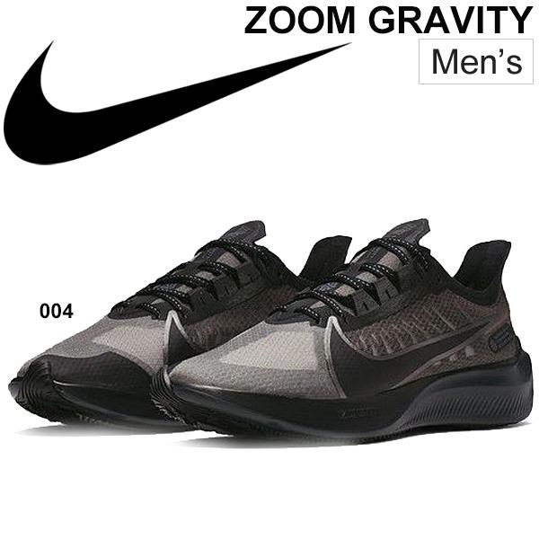 ランニングシューズ メンズ スニーカー ナイキ NIKE ズーム グラビティ ZOOM GRAVITY スピードトレーニング ジョギング スポーツシューズ 運動 男性 靴 くつ/BQ3202-004