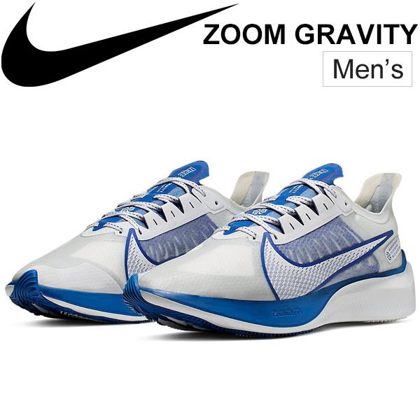 ランニングシューズ メンズ スニーカー ナイキ NIKE ズーム グラビティ ZOOM GRAVITY スピードトレーニング ジョギング スポーツシューズ 運動 男性 靴 くつ/BQ3202-100