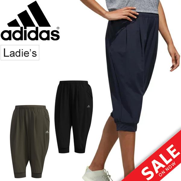 adidas w multi pants