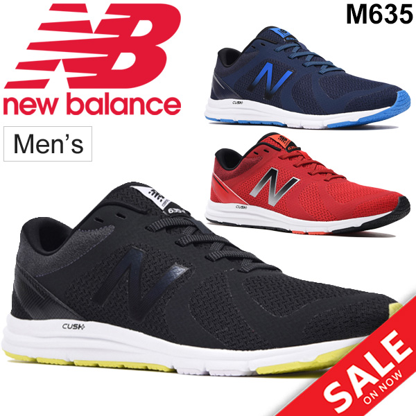 new balance 635 mens, OFF 70%,Buy!