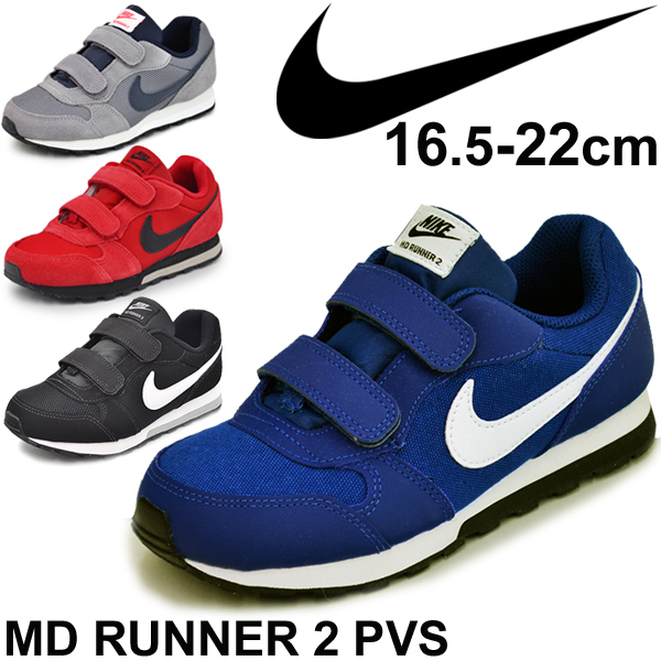 6b75fe288 Child Velcro sports shoes attending school shoes 807317 807320 of the Nike  kids shoes NIKE Nike MD runner 2 PSV youth sneakers child shoes 16.5-22.0cm  boy ...
