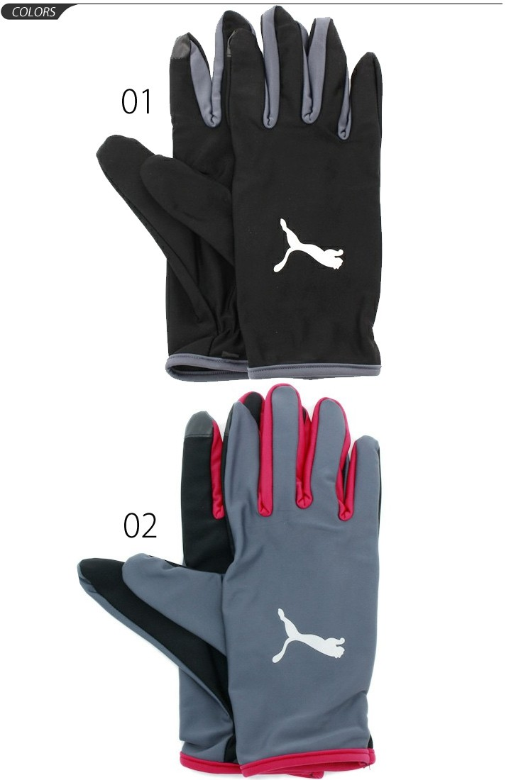 81bf9c7e3775 Running gloves PUMA PUMA running hand bags   men s women s and racing gloves  touch screen for 041039