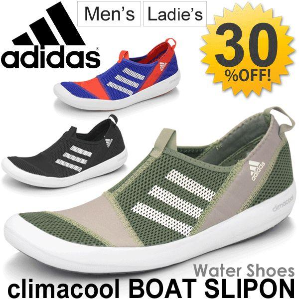 e5c4a5c3629d WORLD WIDE MARKET  Men s outdoor shoes CC boat slip-ons Adidas ...