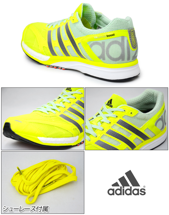1472424925af Men s adidas running shoes   Takumi-adizero len  mixing  boost wide Marathon    adidas adizero