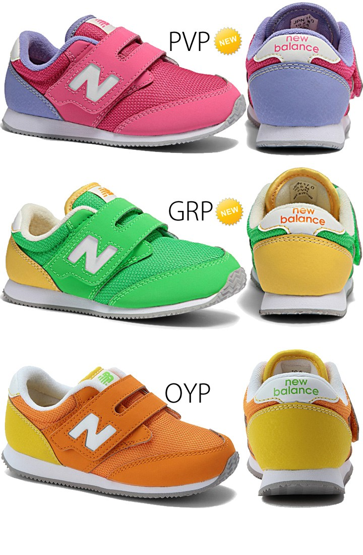 New balance kids shoes kids shoes kids sneakers and newbalance 17-21 cm/KV620