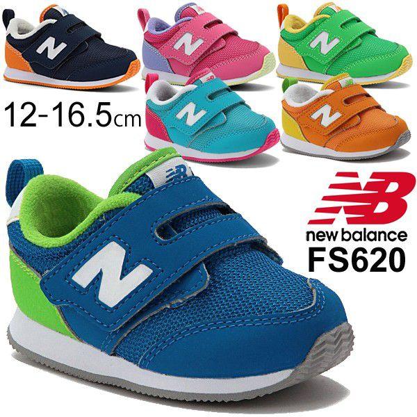 01b2d61989336 ベビーシューズ/ベビースニーカーキッズシューズ/FS620/ニューバランスNEWBALANCE子供靴運動靴