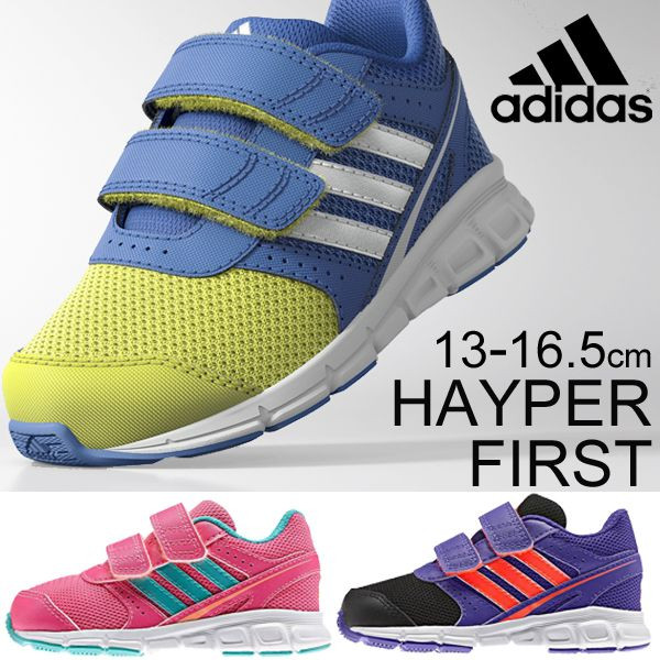 WORLD WIDE MARKET | Rakuten Global Market: Kids shoes adidas adidas kids  shoes athletic shoes boys girls hyper fast Velcro I M29451 M29449 B26482