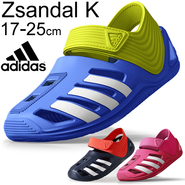 adidas shoes junior