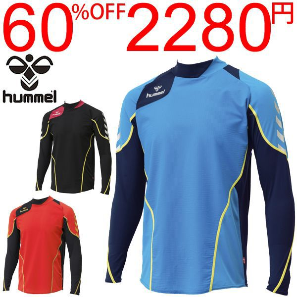 WORLD WIDE MARKET  Men s Hummel Hummel long sleeve shirt soccer ... 41163d6e2