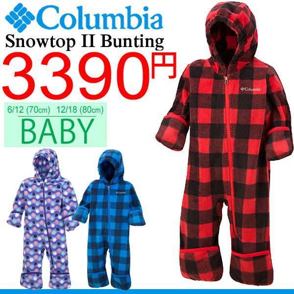 caa677e2b402 WORLD WIDE MARKET  Baby coveralls Colombia fleece jumpsuit with ...