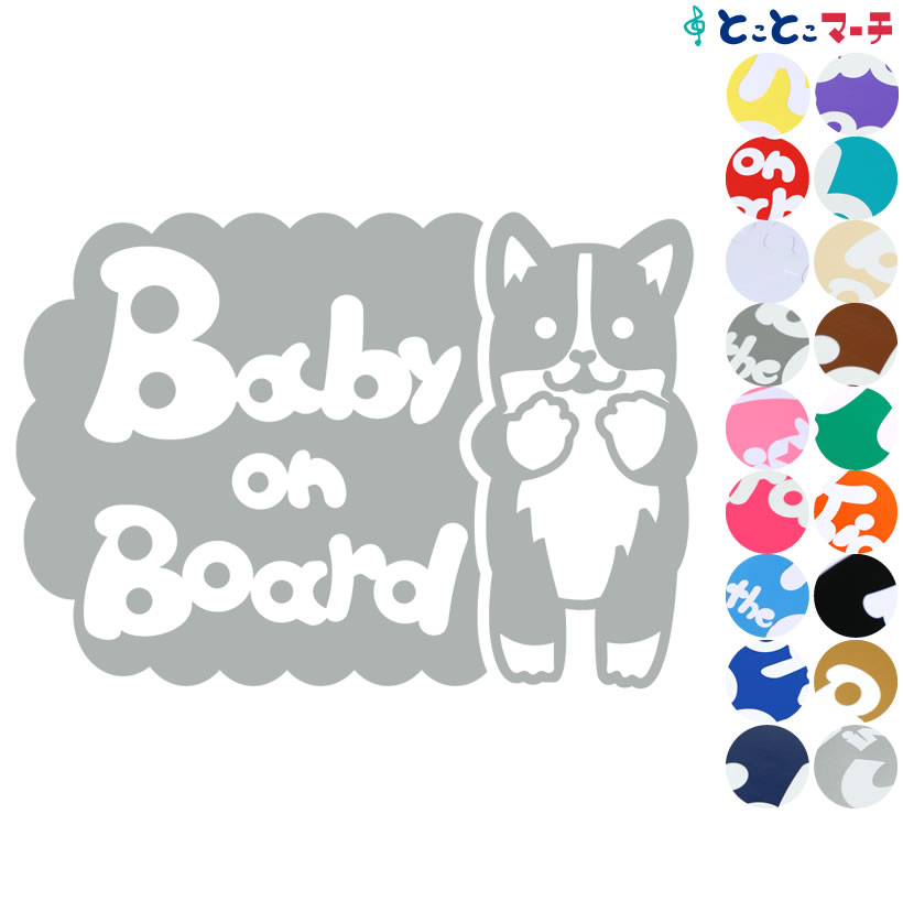 Cool Dude On Board Car Sign New Baby//Child Gift//Present
