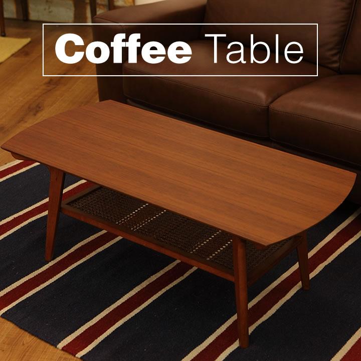北欧デザインをノルディックに オーク ローテーブル リビングテーブル カフェスタイルのナチュラルなセンターテーブル コーヒーテーブル ソファで食事も。 棚付き ヴィンテージ アンティーク 木製 チーク天然木 ※メーカー直送 ※同梱不可 シンプル おしゃれ ナチュラル