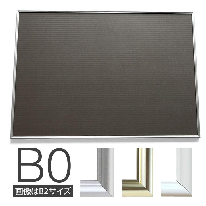【B0サイズ(1030×1456mm)】額縁 ポスターフレーム パネルスタイリッシュな形状が作品を引き立てます! ポスター入れ ポスター入れ アルミフレームゴールド(金) シルバー(銀) ホワイト(白) ブラック(黒) ブロンズ 壁掛け