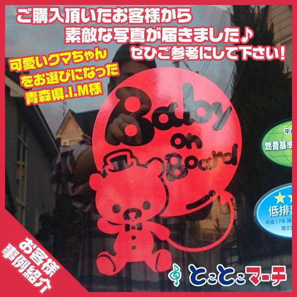 狗犬可愛的小狗的狗領結氣球生肖動物貼紙窗戶玻璃密封車 * 吸盤磁鐵類型不是騎在汽車座椅嬰兒推車聖誕禮物車孩子的孩子的孩子